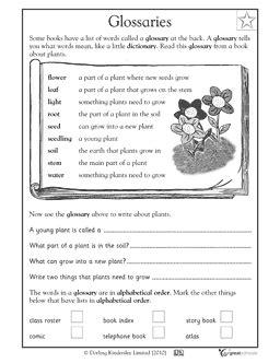 favorite prek math worksheets reading worksheets