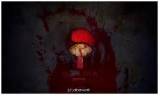 Uchiha Clan Symbol