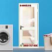 浴室門系列|浴室鋁門款式|B-006介紹,歡迎詢問價格