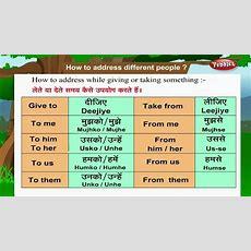 Learn Hindi Through English  How To Address People  Hindi Speaking  Hindi Grammar Youtube