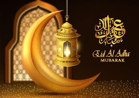 eid al adha greeting background mubarak  vector art