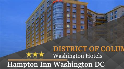 hton inn washington dc convention center washington hotels district of columbia youtube