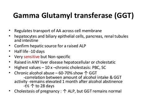 gamma glutamyl transferase ggt normal range what is a normal ggt level powerpointban web fc2