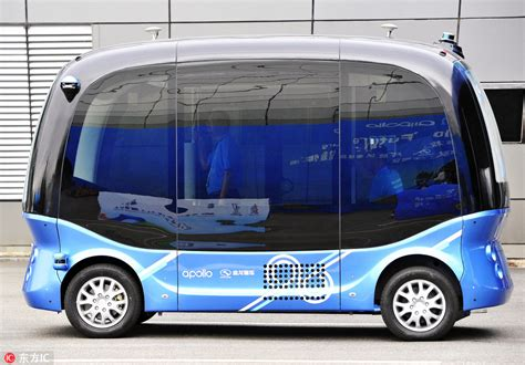 baidu s self driving begins mass production world automobile china auto netease