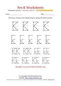 letter k tracing 5 best images of printable tracing letter k worksheets letter k tracing worksheets preschool