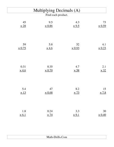 multiplying decimals worksheet  digit   digit