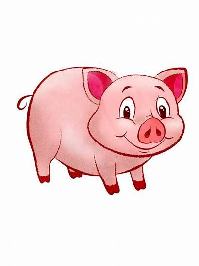 Pig Transparent Clipart Clip Aso Baboy Cochon