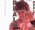 井上雄彥時隔多年再度拿起畫筆畫下灌籃高手 - COCO01