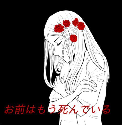 Edgy Japanese Aesthetic Tumblr
