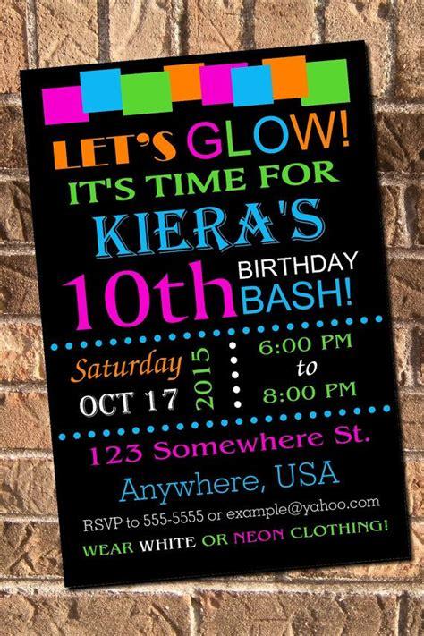 glow neon birthday party invitation printable digital