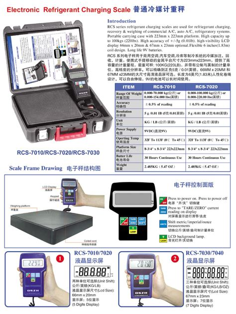 refrigerant charging scale manufacturer supplier china