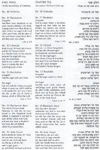 wehinachts oratorium bwv 248 part 2 hebrew translation With translate document from hebrew to english
