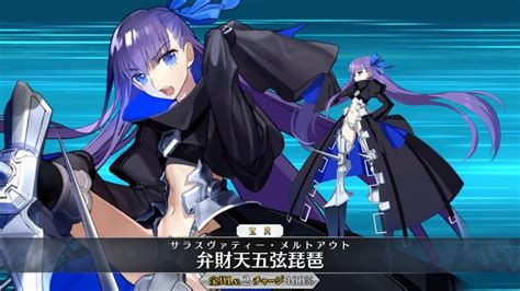 fategrand ordermeltlilith animation renewalfgo youtube