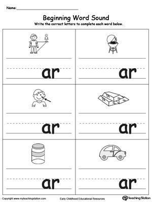 all worksheets 187 ar worksheets phonics printable