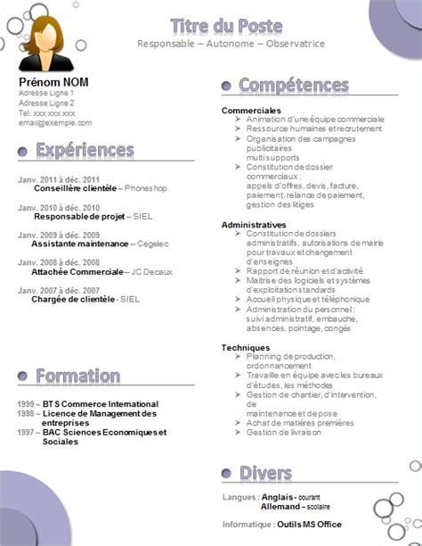 modele cv secretaire comptable photo modele cv administratif