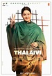 Thalaivi Movie (2019) | Cast | Trailer | Songs | Release ...