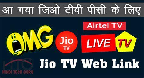 Jio Tv Web Universal Chrome Extension