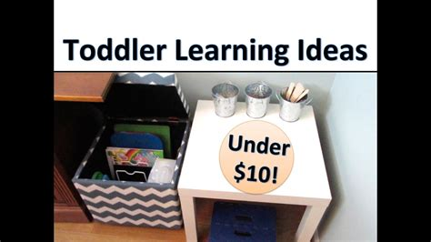 learning center toddler teaching ideas youtube