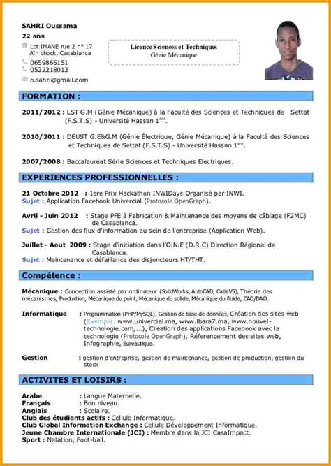 Cv Stage by 12 Exemple De Cv Stage Waynes Boro Country Club
