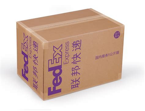 Fedex Domestic Service Packaging
