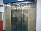 各式pvc門簾,種類多、功能運用多,專業安裝,價格優惠 @ 結合企業社 :: 痞客邦
