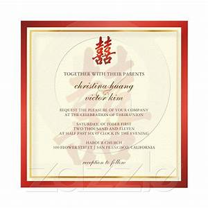 chinese wedding invitation all about wedding pinterest With wedding invitations online asian