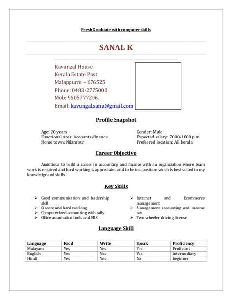 sample resume  banking  finance fresh graduate