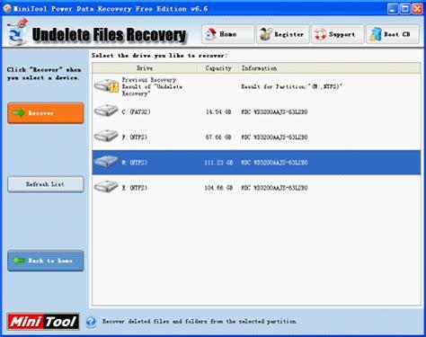 Best Backup Utility Vb How To Backup Program Binmediaget
