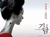 Epitaph. Horror movie. Korean / Asian. Set in the 1940s if ...