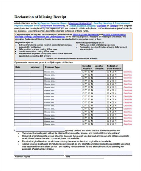 expense report form templates