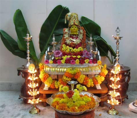 Varalakshmi Vratham Decoration Ideas by Pooja Room Decoration Ideas For Varalakshmi Pooja Room