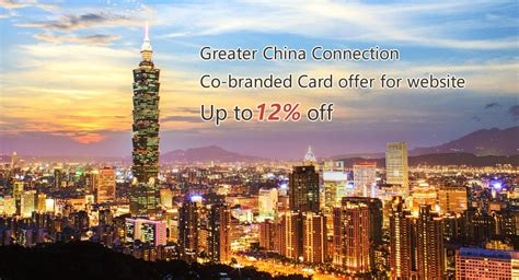 How to activate the unionpay online payment? Greater China Connection Co-branded Card offer for website Up to 12% off between Taiwan and ...