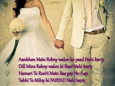 shayari urdu images hindi romantic shayari  facebook