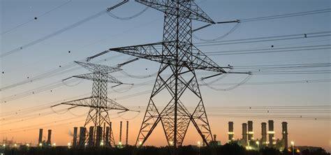 Институт электроэнергетики