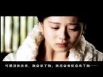 《東宮》(胡歌,劉詩詩) - YouTube