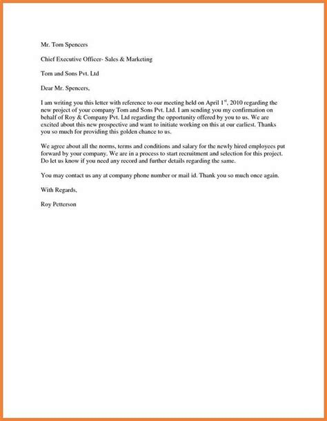 accept offer letter acceptance letter sample sop proposal