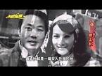 永遠的星星2015#6鐵孟秋(台灣演藝人協會) - YouTube