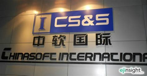Chinasoft breaches US$100 mln loan covenant on Hony's exit ...