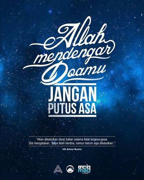 poster dakwah  gelar karya muslim designer community