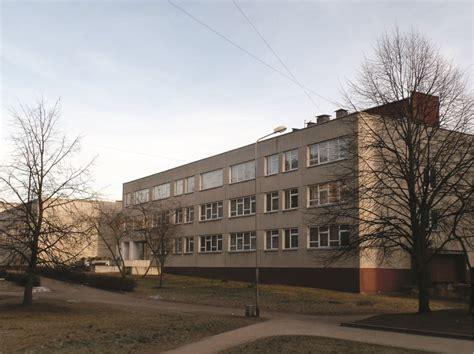 Rīgas 92. vidusskola - RĪGAS SKOLU KARTE