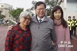 中國評論新聞:鄭文燦夫婦投票 對未來有信心
