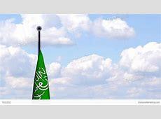 Animated Flag Of Saudi Arabia SaudiArabien Stock