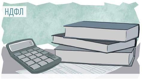 Что такое код дохода в 2-НДФЛ и как он используется бухгалтерами?