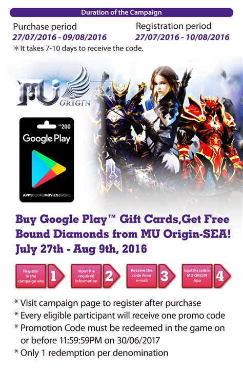 Is an american international chain of convenience stores, headquartered in dallas, texas. 7-Eleven MU Online Google Play Gift Card Singapore ...