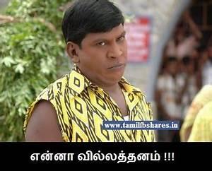 Vadivelu Ennaa Villaththanam Comment Picture   LMAO ...