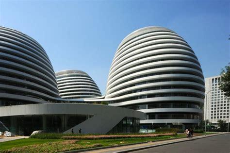Organische Architektur  36 Interessante Fotos