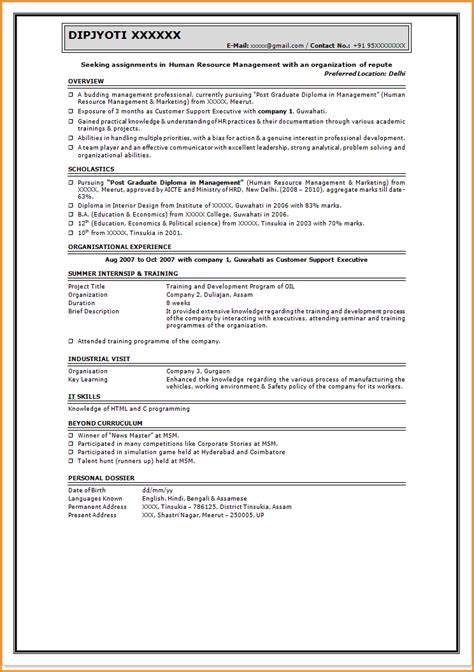 Internship Resume Format For Freshers by 9 Freshers Sle Resume Invoice Template