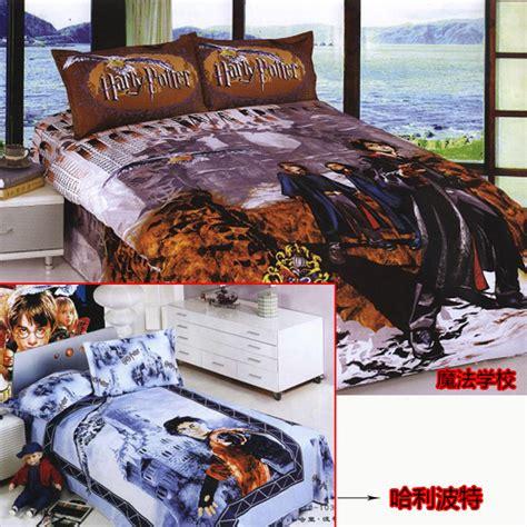 Harry Potter Bedding Bed Full Twin Queen Blue Cartoon Bed