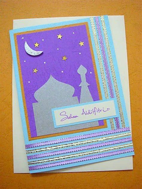 lin handmade  card mosquesoft baby blue