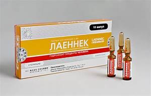 Лекарства для печени лаеннек